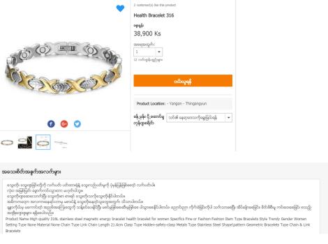 health-bracelet